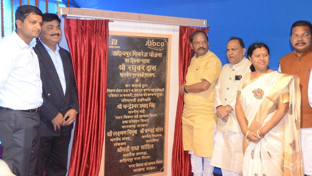 <p>मुख्यमंत्री रघुवर दास ने जय प्रकाश उद्यान आदित्यपुर सरायकेला खरसावां में तीन महत्वपूर्ण योजनाओं का किया शिलान्यास |</p>