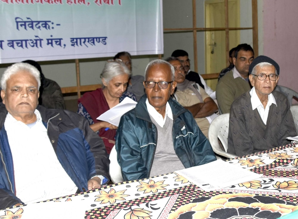 <p>CPI(ML) leader addresses at the one day seminar under the banner of 'Loktantra Bacho Manch' against the undemocratic and suppressing policies of the BJP…
