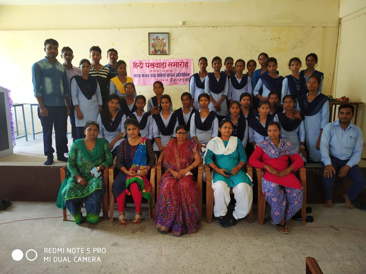 <p>Hindi fortnightly celebration at Cambridge Institute of Teachers Education at Angara by the 1st and 2nd years students of D.EL.ED Course was done by presenting a play 'Eidgah'…