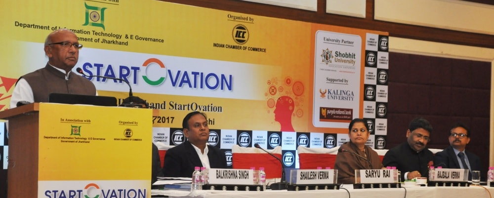 <p>Start ups and Innovation.This was the subject of&nbsp; a workshop participated by Minister Saryu Rai and Chief Secretary Rajbala Verma at BNR Chankaya hotel in Ranchi on Friday.&nbsp;</p>&#8230;