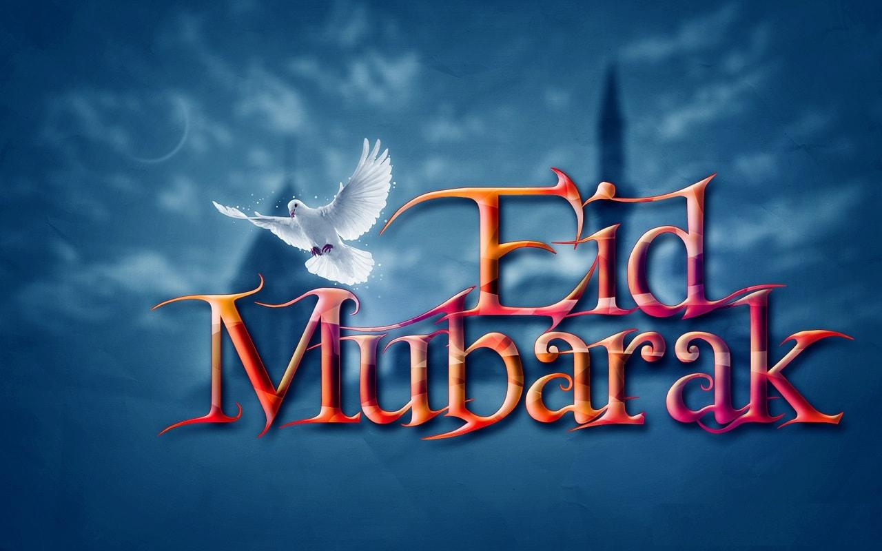 <p>www.jharkhandstatenews.com wishes one and all-Eid Mubarak.</p>