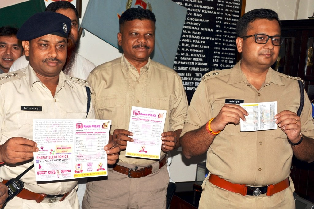 <p>Ranchi SSP Anish Gupta along with Rural SP AP Dungdung, City DSP Rajkumar Mehta launch Ranchi police&#39;s telephone directory at his office in Ranchi on Saturday.</p>