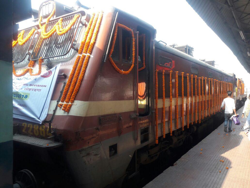 <p>रांची से लोहरदगा, टोरी-चंदवा चलने वाली इलेक्ट्रिक ट्रेन आज से शुरू |</p>