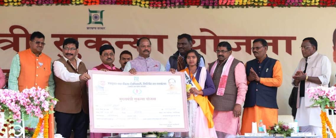 <p>मुख्यमंत्री उत्तरी छोटानागपुर के गिरिडीह में आयोजित प्रमंडल स्तरीय मुख्यमंत्री सुकन्या योजना जागरूकता कार्यक्रम में शामिल हुए |</p>