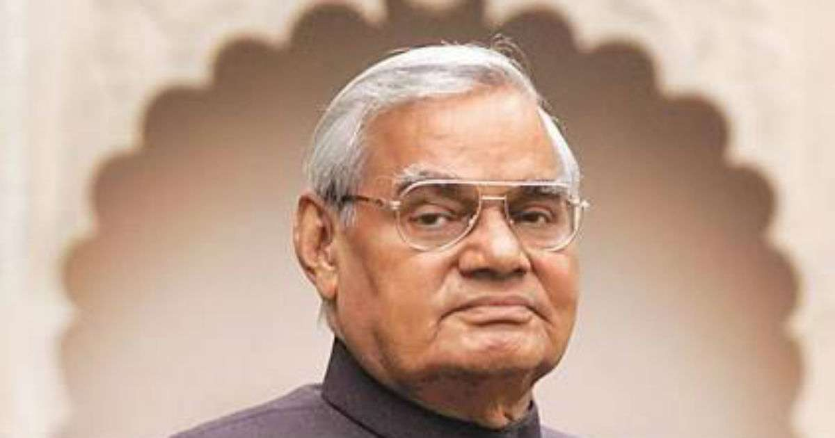 <p>Former PM Atal Bihari Vajpayee passes away at 93.</p>