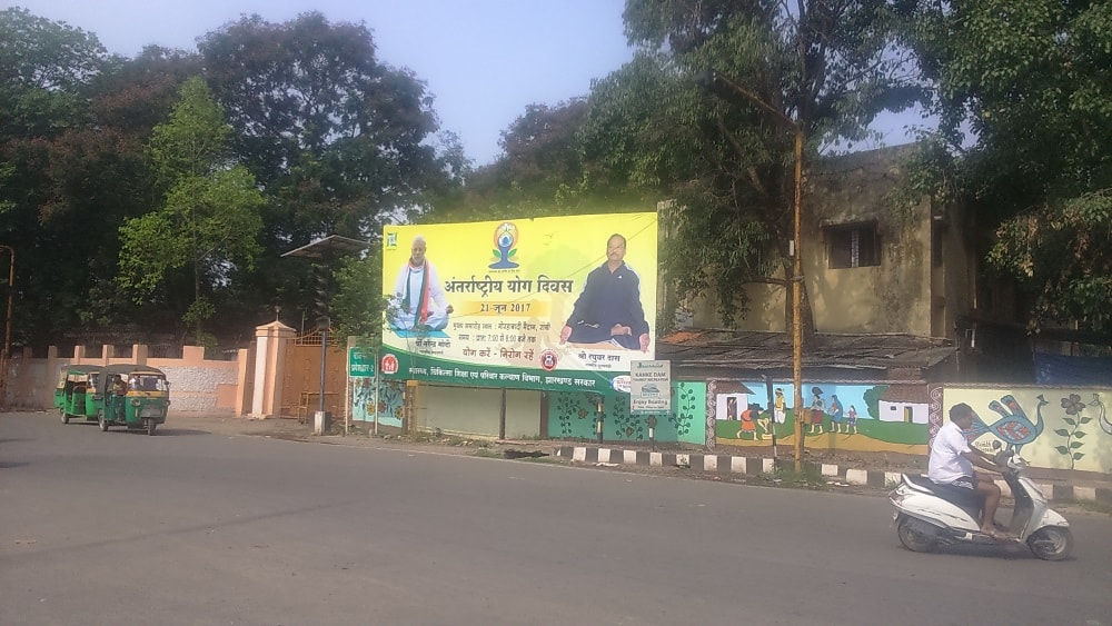<p>Bill boards,each carrying three words -International Yoga Day- and pictures of Prime Minister Narendra Modi and Chief Minister Raghubar Das-have come out along roadsides in Ranchi&#8230;