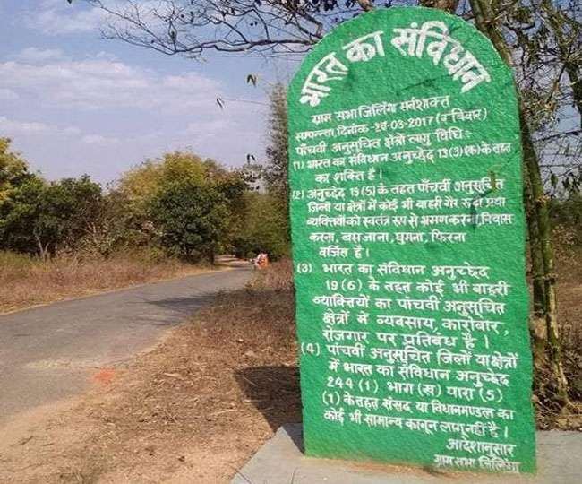 <p>Pathalgarhi activists have become active in remote villages under Bandgaon block in West Singhbhum, near Khunti. They who were moving around the villages and mobilizing villagers,…
