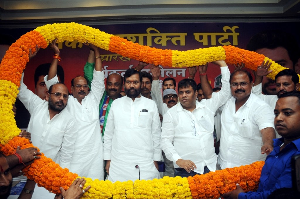 <p>Union Minister for Consumer Affairs, Food and Public Distribution. And LJP Chief Ram Vilas Paswan garlanded by party workers during workers conference…