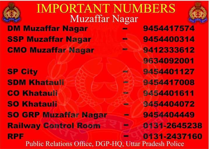 <p>Puri-Haridwar-Kalinga Utkal Express derails in UP&#39;s Muzaffarnagar.Important Helpline numbers shown above.</p>