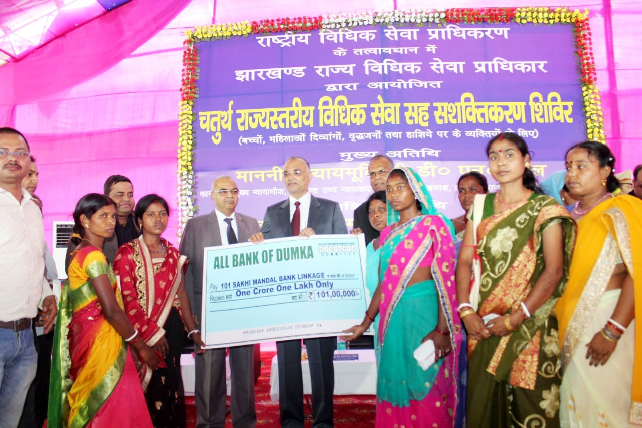 <p>Various Shakhi Mandal members receive a cheque of Rs one Crore one Lakhs from Acting Chief Justice of Jharkhand High Court cum JHALSA Executive Chairman Justice D N Patel along&#8230;