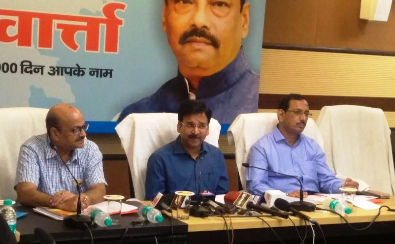 <p>Jharkhand is the first state in the country, where under the Prime Minister Ujjwala scheme, the beneficiaries are being given free gas stove and first refill cylinder for cent per&#8230;