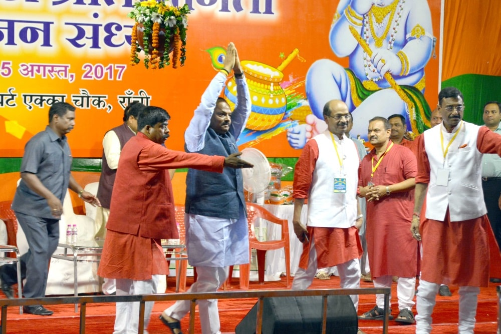 <p>Chief Minister Raghubar Das at Dahi-Handi competition at Albert Ekka chouwk in Ranchi on Tuesday evening</p>
