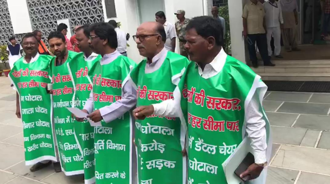 <p>Raghubar Das govt many schemes were marred in corruption and as a result there were scams:Dental Chair Scam, Blanket Scam, Road Scam and Land Scam. Slogans such as these were raised…
