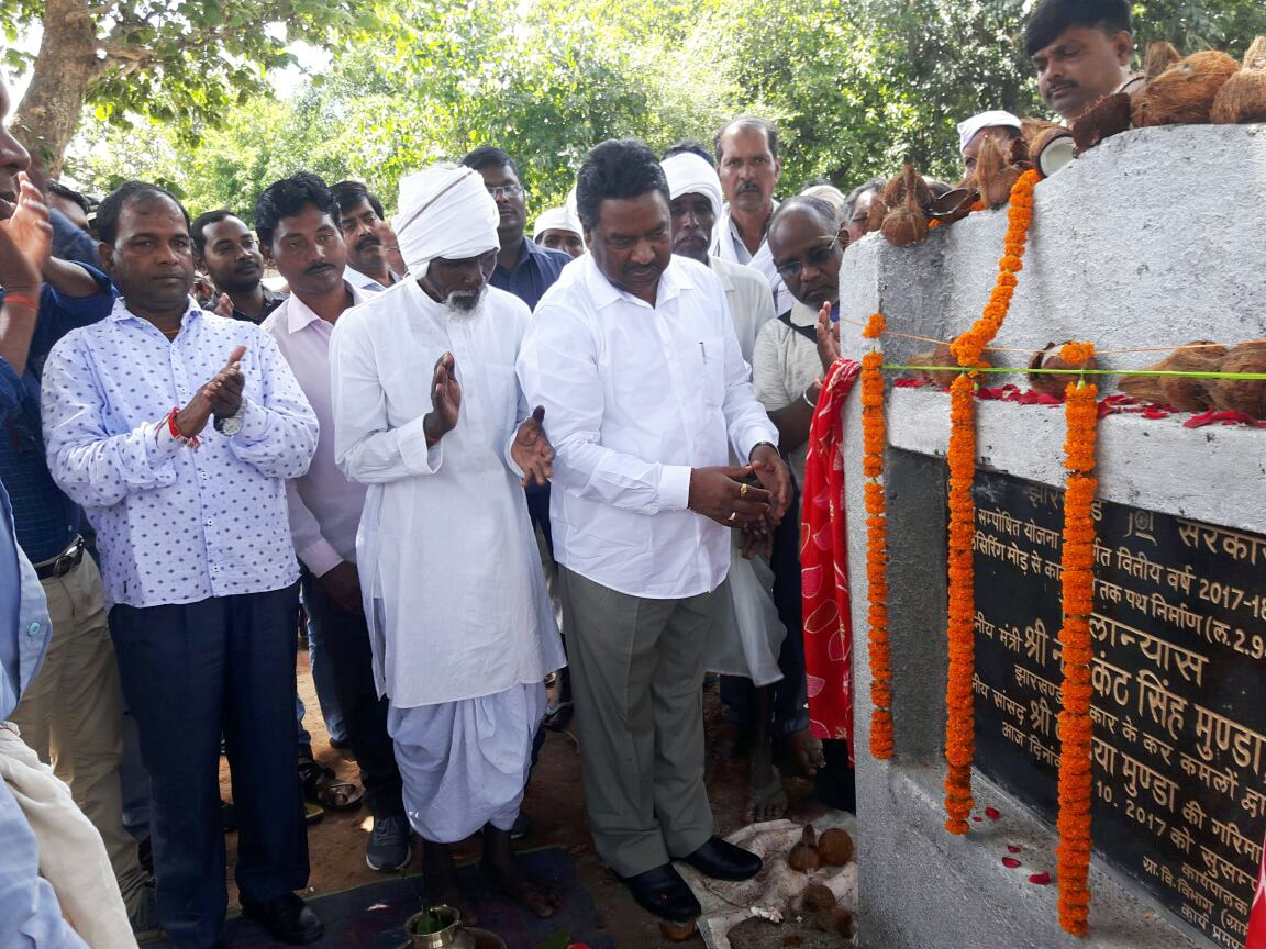 <p>Today, the Rural Development Minister, Nilkant Singh Munda, laid the &nbsp;foundation stone for the construction of a road from Belsiring more to the river Karo at Belsiring village&#8230;
