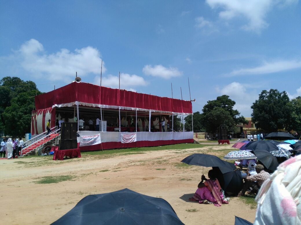 <p>International Indigenous Day was celebrated with much fanfare at Kutchery Maidan in Khunti today.Scores of people&nbsp;took part in the celebrations.A colourful group of dancers&#8230;
