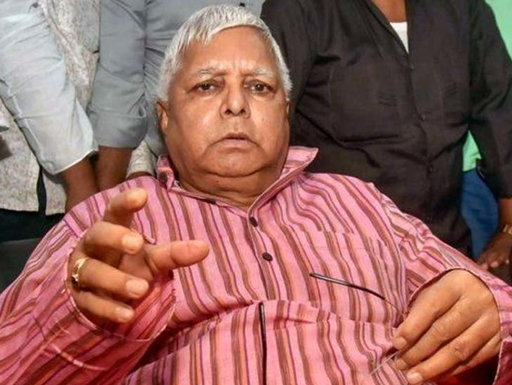 <p>After taking permission on an emergency basis from Birsa Munda Jail authority,his daughter Hema Yadav and son-in-law Vinit Yadav met Lalu Yadav,who is convict and undergoing imprisonment&#8230;