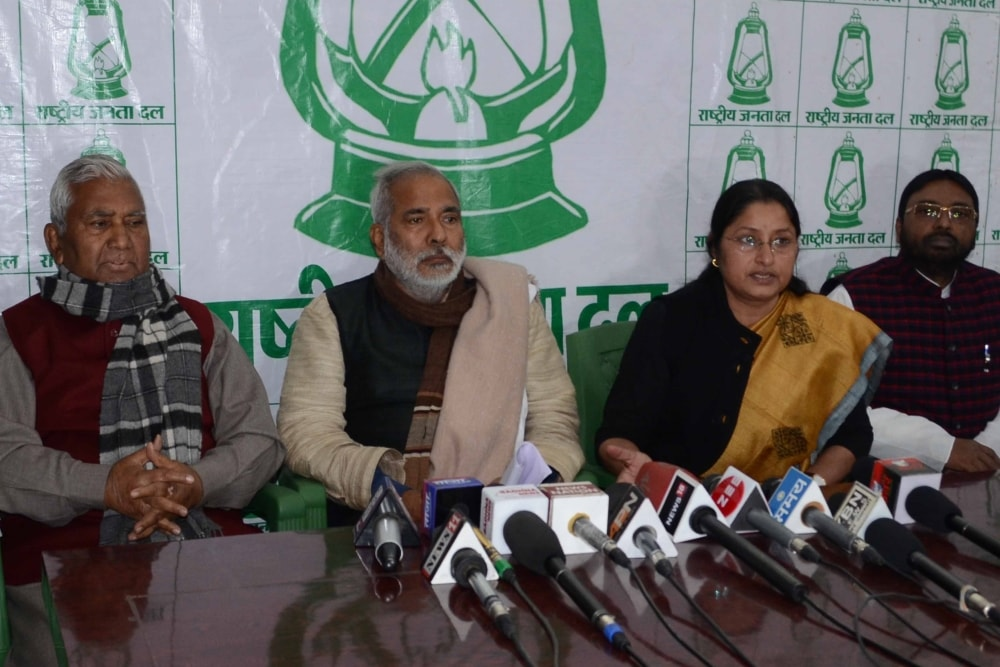 <p>RJD National Vice President Raghuvansh Prasad Singh along with others during a press conference in Ranchi on Sunday</p>