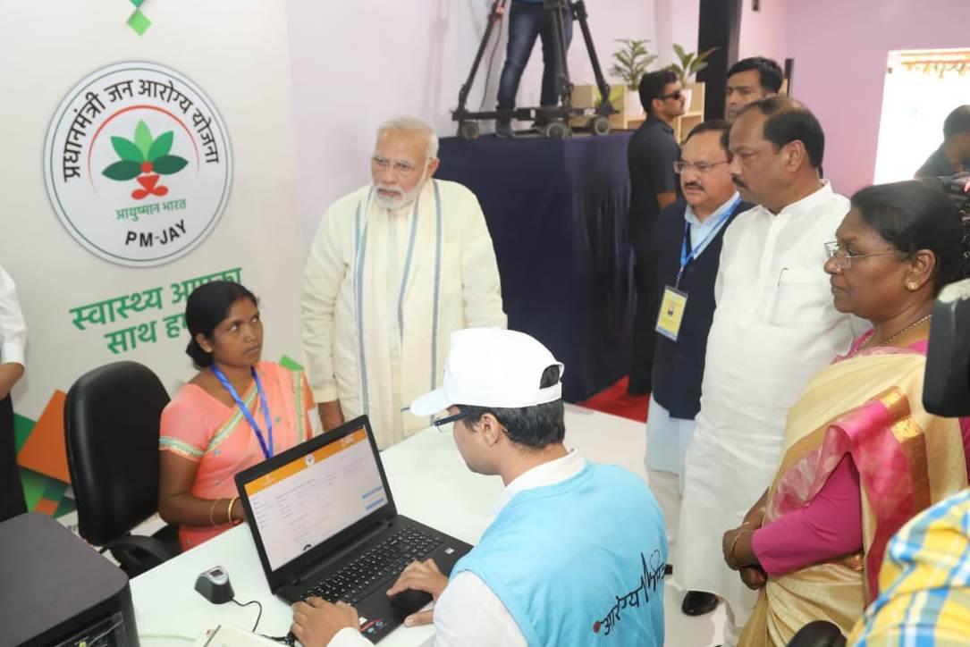 <p>प्रधानमंत्री नरेंद्र मोदी, केंद्रिय स्वास्थ्य मंत्री जे. पी. नड्डा, झारखंड की राज्यपाल द्रौपदी मुर्मू तथा झारखंड के मुख्यमंत्री रघुवर दास ने कार्यक्रम स्थल पर लगे प्रधानमंत्री जन&#8230;