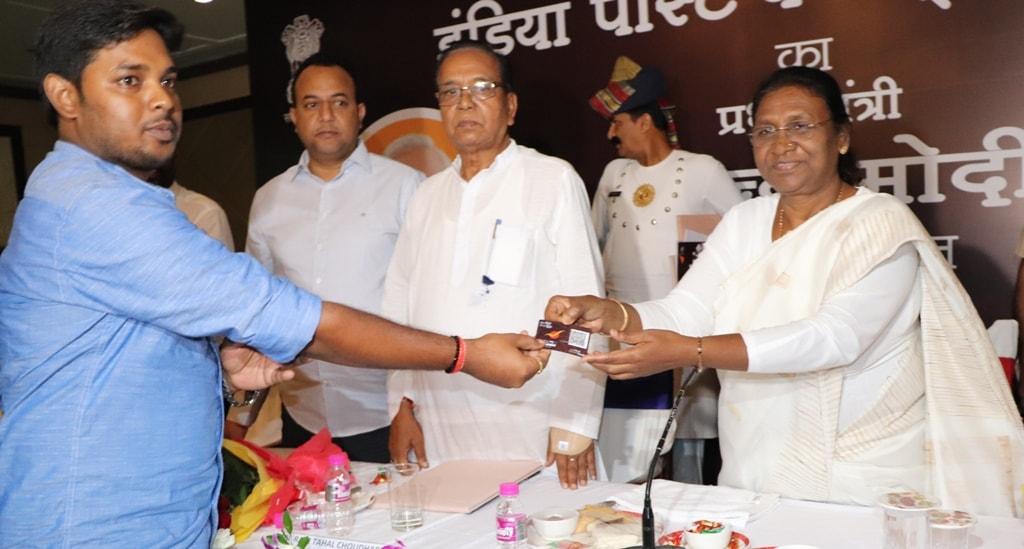 <p>Governor Draupadi Murmu today on Saturday inaugurated the Ranchi branch of India Post Payment Bank (IPPB).</p>