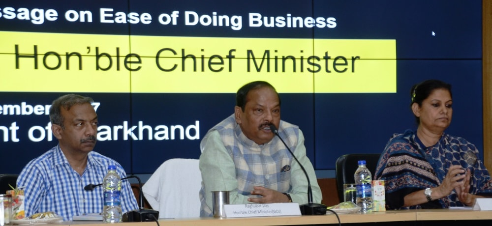 <p>CM Raghubar Das said that the government has full faith and confidence in the citizens of the nation. The simplicity and ease of their doing business is in the state&#39;s favour.He&#8230;