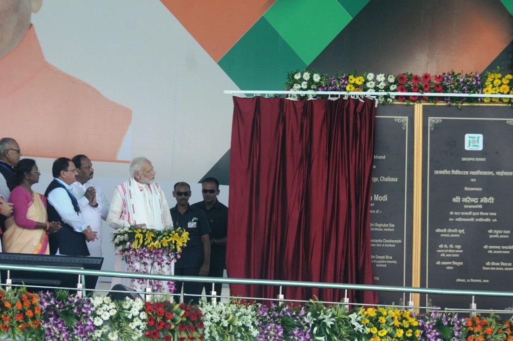 <p>Prime Minister Narendra Modi, Jharkhand Governor Droupadi Murmu, Chief Minister Raghubar Das, Union Health and Family Welfare Minister Jagat Prakash Nadda&nbsp;inaugurates various&#8230;