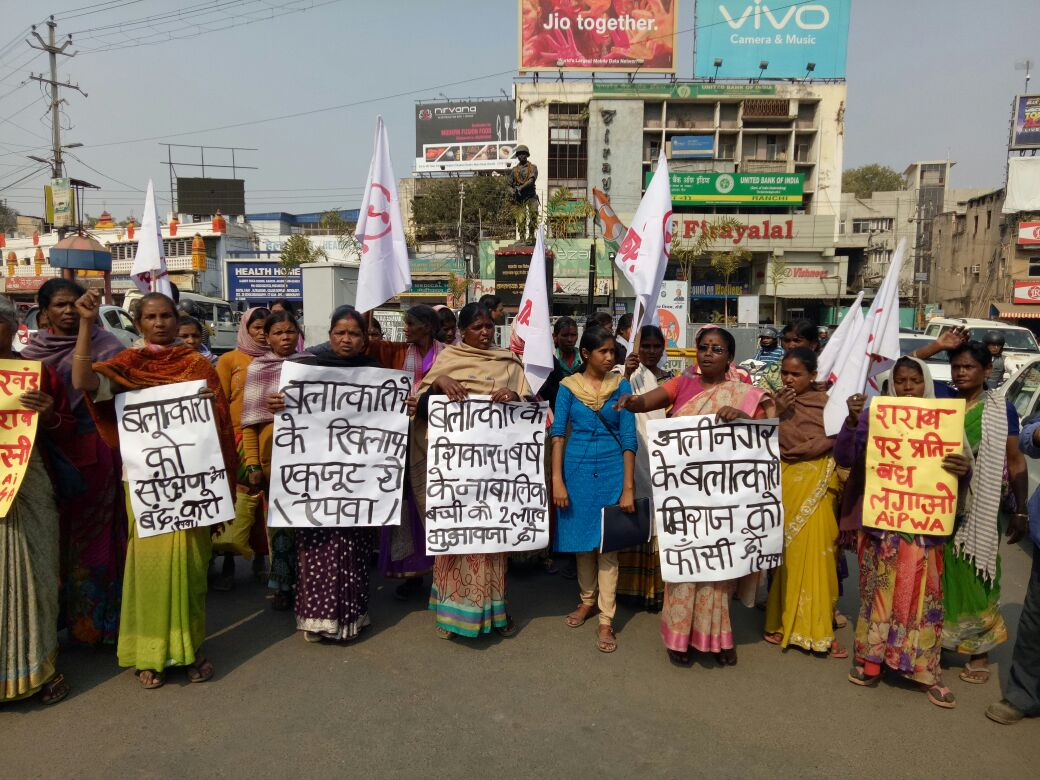 <p>Women protest against rising cases of&nbsp;rape at Albert Ekka chowk,city centre in Ranchi on Wednesday.</p>