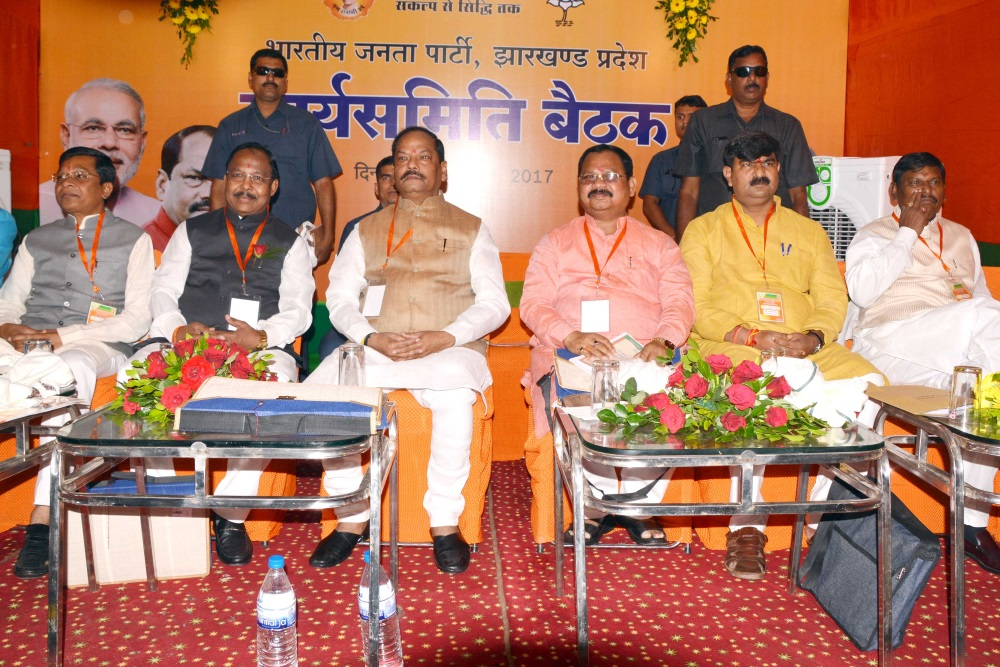 <p>Chief Minister Raghubar Das along with State President Laxman Gilua, Former Chief Minister Arjun Munda and parties senior leaders paying floral tribute to party founder Shyama Prasad&#8230;