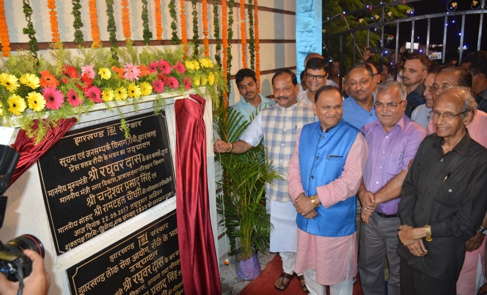 <p>Chief Minister Raghubar Das inaugurates Ranchi Press club building in Ranchi on Friday. &nbsp;Urban Development Minister CP Singh, Ranchi MP Ramtahal Choudhary, Senior Journalist&#8230;
