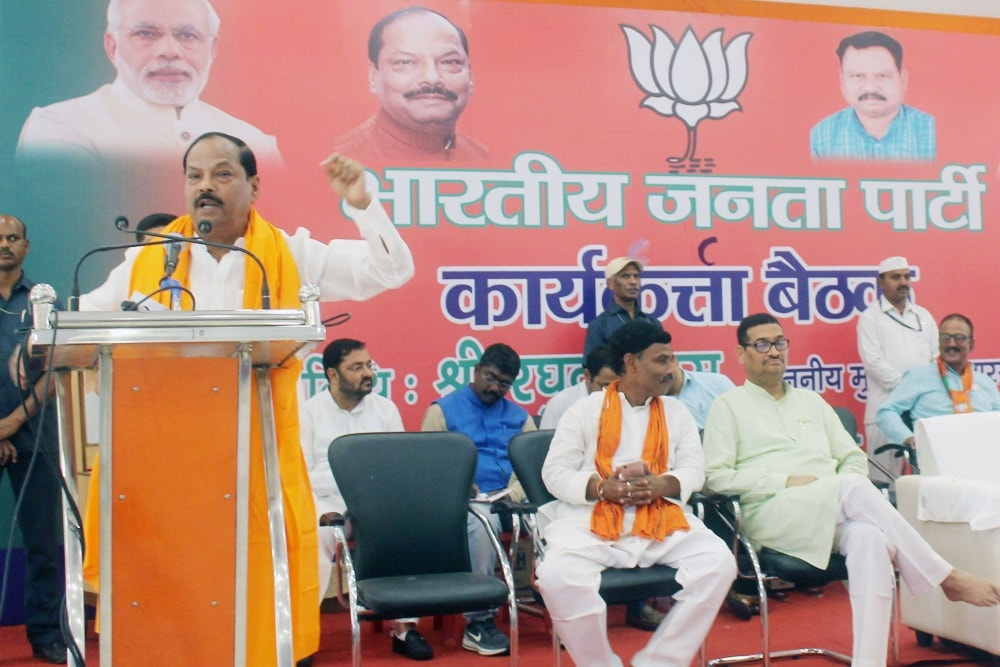 <p>BJP holds foundation day meeting atRanchi on friday.</p>