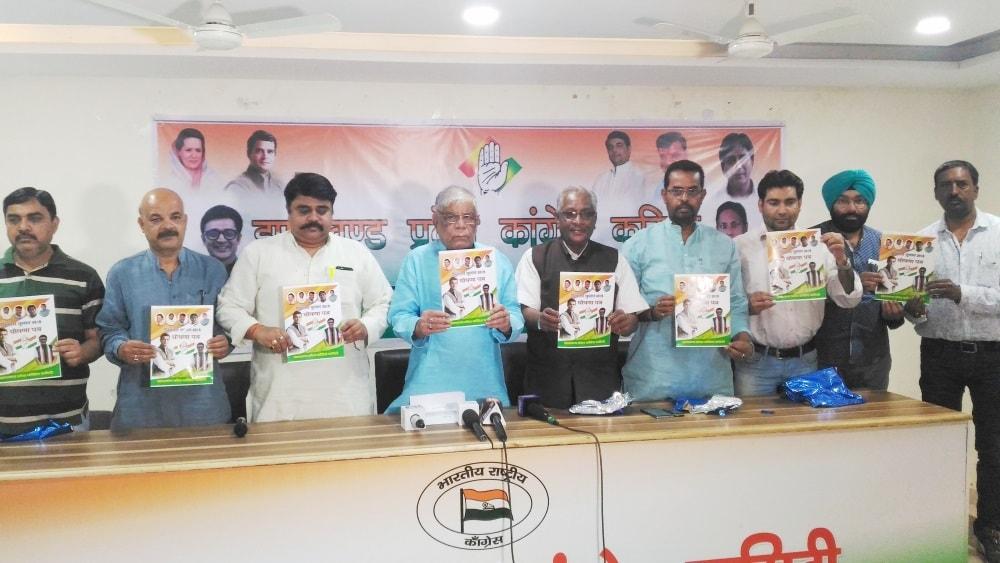 <p>JPCC senior leader Anadi Brahm, Jaiprakash Gupta, Rajeev Ranjan Prasad, Sanjay Pandey, Rabindra Prasad and others releases RMC elections manifesto at party office in Ranchi on Friday.</p>…