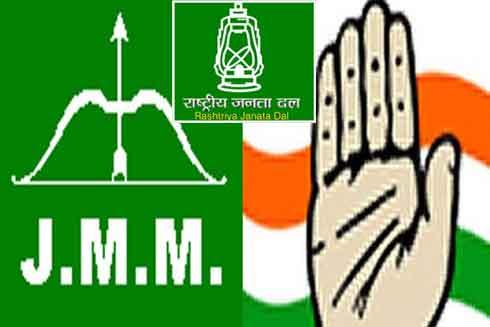 Congress breaks alliance with JMM