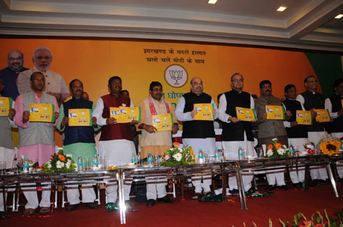 """BJP's Manifesto promises to turn its """"Make in India"""" scheme into """"Make in Jharkhand"""""""