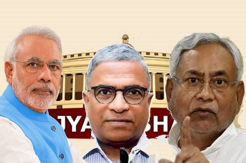 NDA nominee Harivansh may win RS Deputy Chairman elections