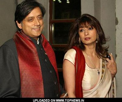 """We love you Madam Tharoor"""