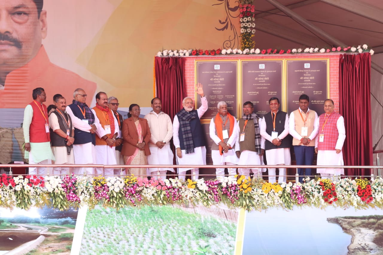 pm-modi-lays-the-foundation-stone-of-mandal-dam-in-medininagar