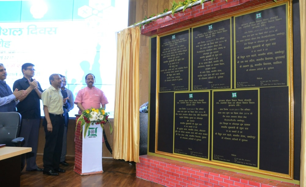 cm-kick-starts-five-skill-development-centres