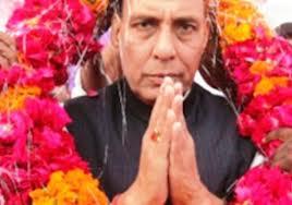 The BJP to launch jail bharo stir