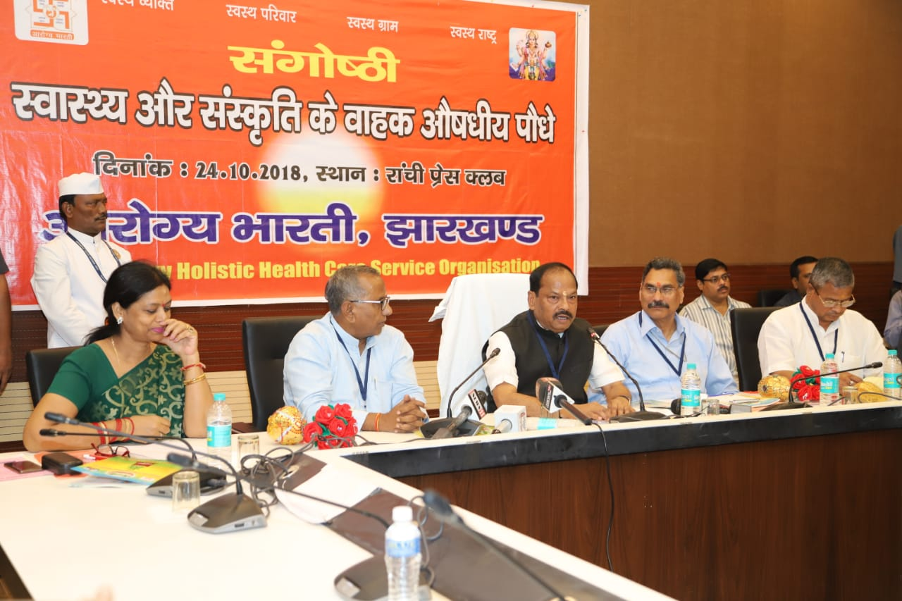 CM says his govt. is committed to providing better medical facilities to the people of the state