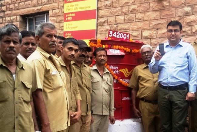 Postman Mobile App reaches Ranchi to track real-time delivery