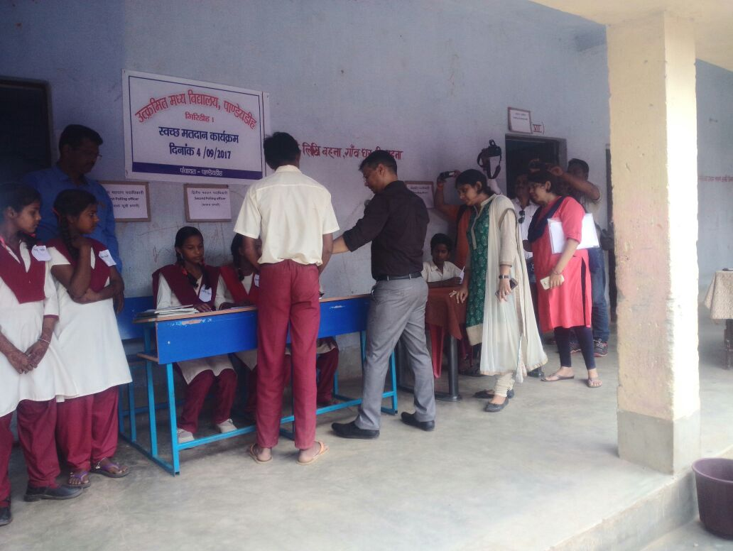 20-000-students-participate-in-swachhta-voting-in-giridih