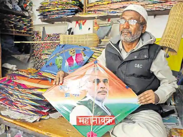 kites-fly-promoting-pm-narendra-modi