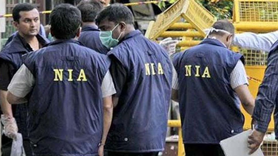 NIA hooks up bank,firm & Maoist for demonetised fund investment