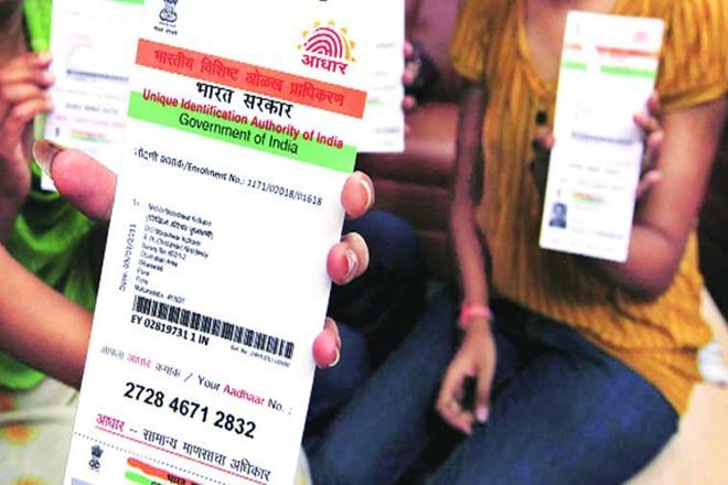 whistle-blower-demands-penalty-for-misuse-of-aadhaar-data