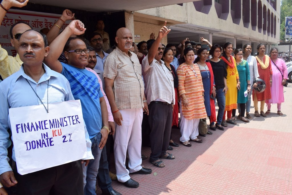 Banks,ATMs closed as bankers strike demanding revision in wages