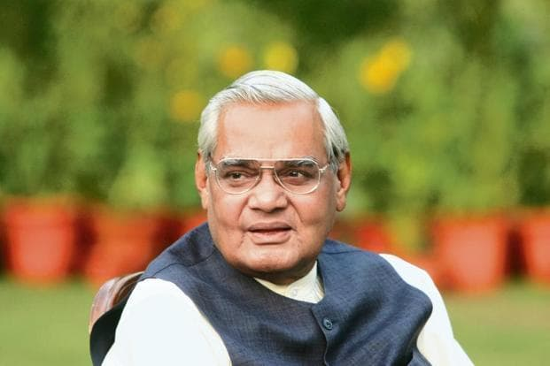former-pm-atal-bihari-vajpayee-passes-away-at-93