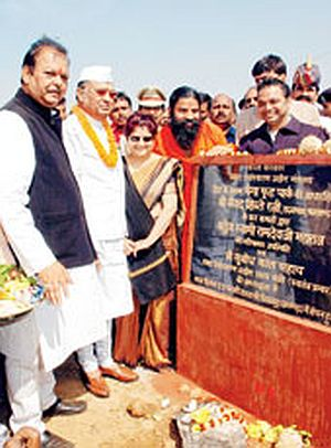Ramdev Baba,Subodh Kant Sahay backed mega food park coming up in Angara