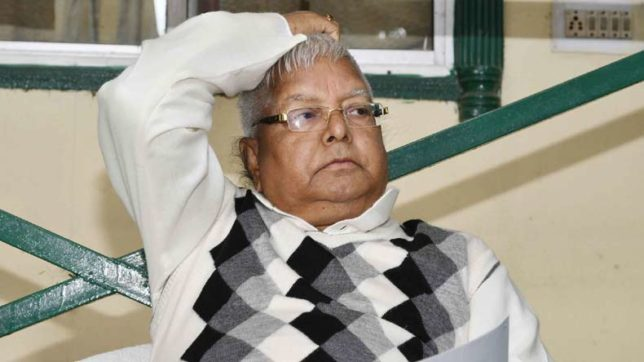 Lalu convicted in 4th fodder scam case while 5th case pending