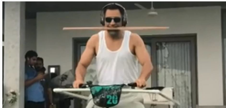 Instagram shows MS Dhoni riding on his bicycle