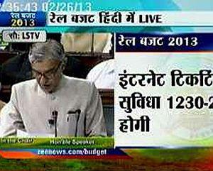 Tata Steel terms Railway budget as 'progressive'