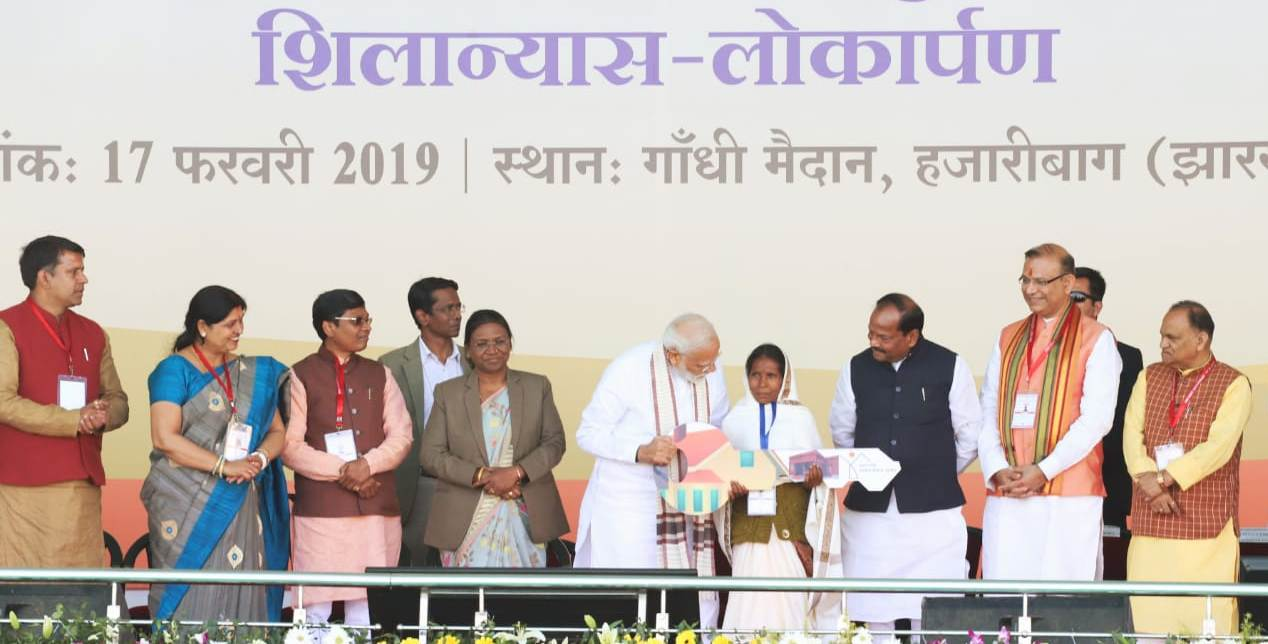 pm-modi-laid-the-foundation-stone-of-the-schemes-related-to-health-sanitation-drinking-water-supply-and-education